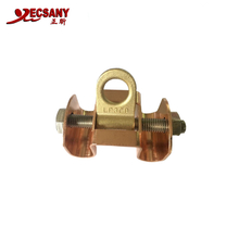 Hardware Accessories Copper Support Bracket For Trolley Line